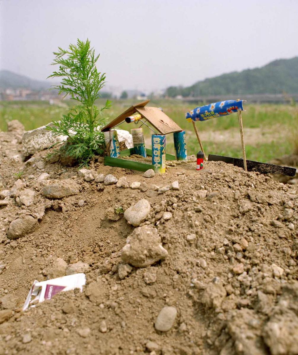 Kyoungan river